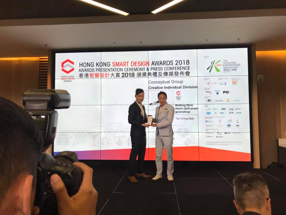 2018 Hong Kong Smart Design Award: Award Ceremony & Press Conference